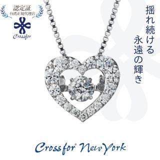 【正版日本原裝Crossfor New York】項鍊Dancing Tenderness舞動柔情純銀懸浮閃動項鍊(日本製造)