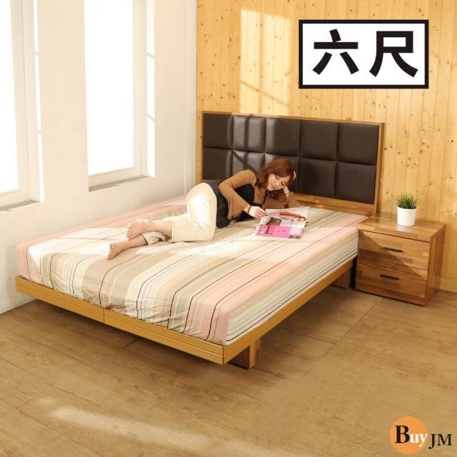 【BuyJM】拼接木系列雙人6尺皮革床頭+日式床底房間2件組/
