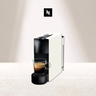 【Nespresso】膠囊咖啡機 Essenza Mini 純潔白(贈咖啡膠囊及$350咖啡折扣金-可兌換約20顆咖啡膠囊)
