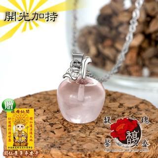 【馥瑰馨盛】小蘋果粉晶項鍊-粉水晶吊墜水晶開運-桃花鍍銀人緣五行(含開光加持)/
