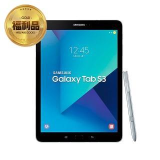 【SAMSUNG 三星】福利品 TAB S3 9.7 SM-T825Y LTE平板電腦(超值福利品一年保固加贈多禮)