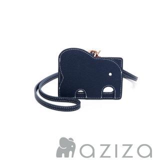 【aziza】小象證件套(藍)