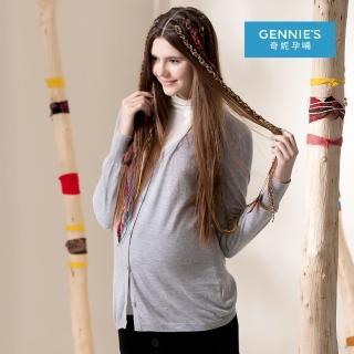 【Gennies 奇妮】百搭棉質針織外套(紅/灰/深灰GS201)