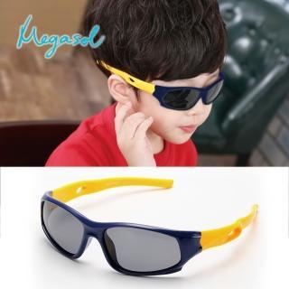 【MEGASOL】中性兒童男孩女孩UV400抗紫外線偏光兒童太陽眼鏡(騎行運動矩方框款KD816-四色可選)