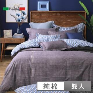 【Raphael 拉斐爾】100%純棉磨毛四件式被套床包組-英倫格調(雙人)