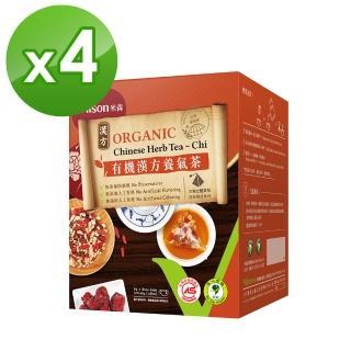【米森】有機漢方養氣茶x4盒組(6gx8包/盒)