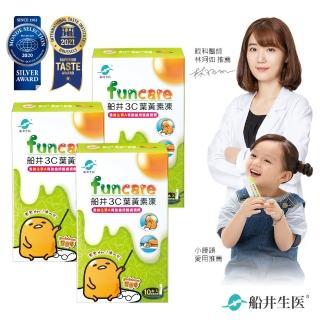 【funcare 船井生醫】3C葉黃素凍蛋黃哥晶亮不累組_30包(快速)