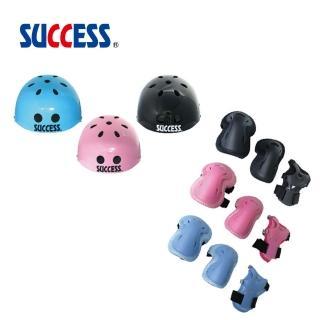 【SUCCESS 成功】可調式安全頭盔+三合一溜冰護具組 S0710+S0500
