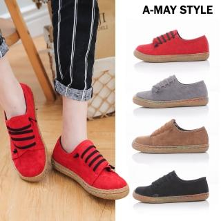 【Amay Style 艾美時尚】懶人鞋-鬆緊拼接饅頭休閒鞋(5色.預購)