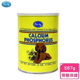 【PetAg 貝克】波頓鈣磷粉 567g