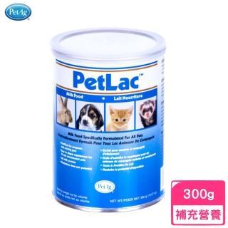 【PetAg 貝克】寵物通用奶粉 300g