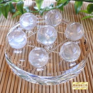 【精品水晶工坊】精品水晶工坊-辟邪擋煞白水晶七星陣