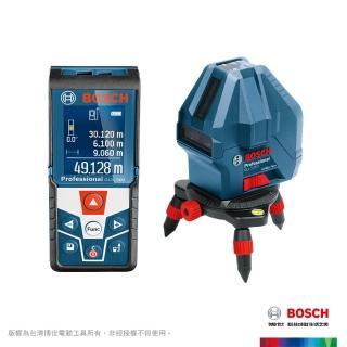 【BOSCH 博世】室內裝修專業測量儀器組(GLM 500 + GLL3-15X)