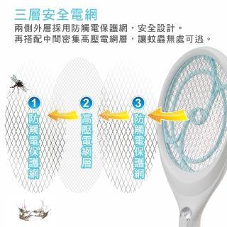【大家源】超值2入組  電池式三層強力電蚊拍-2色隨機出貨(TCY-6105)
