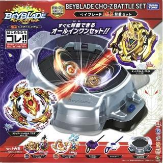 【TAKARA TOMY】戰鬥陀螺 BURST#Z03 超Z亞洲限定戰鬥組(男孩 對戰)