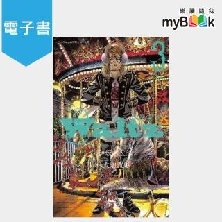 【myBook】Waltz華爾滋 03(電子書)