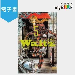 【myBook】Waltz華爾滋 05(電子書)