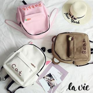 【MI】韓版可愛動物造型帆布後背包旅行包(三色可選)