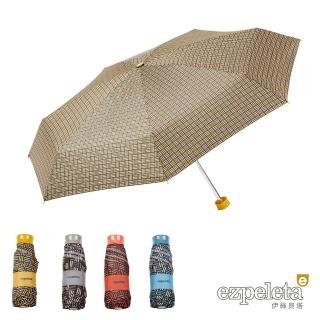 【ezpeleta】10427 編織經典折傘(僅19公分超輕巧)