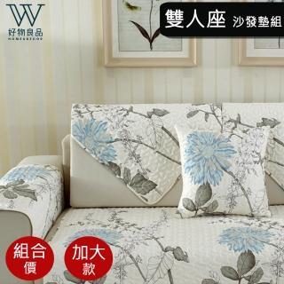 【好物良品】四季防滑沙發墊組-雙人座-墨菊(背墊+椅墊3件組)