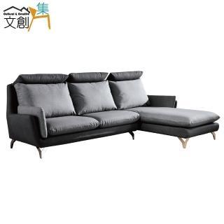 【文創集】米德林   機能貓抓皮革L型沙發組合(左右二向可選)