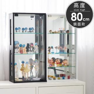 【凱堡】模型櫃 展示櫃 收納櫃 直立式80cm 公仔展示櫃 台灣製(2色)