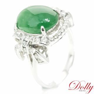 【DOLLY】緬甸 冰種翡翠 18K金鑽石戒指