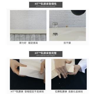 【LooCa】HT純淨5cm乳膠床墊-雙人5尺(法國防蹣認證表布-共兩色)-618限定防疫好眠