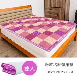 【戀香】經典時尚英格蘭格紋冬夏兩用床墊 -(雙人粉紅)