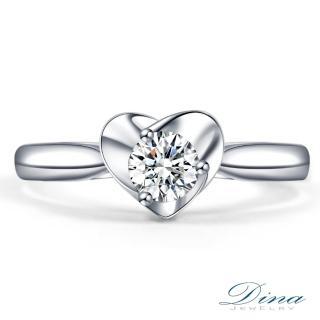 【DINA 蒂娜珠寶】心心念 GIA 0.31克拉 D/VS2   鑽石求婚女戒