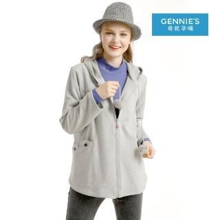 【Gennies 奇妮】休閒刷毛抽繩連帽外套(灰H6802)