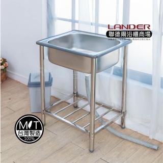 【聯德爾】304不鏽鋼單水槽(58公分)