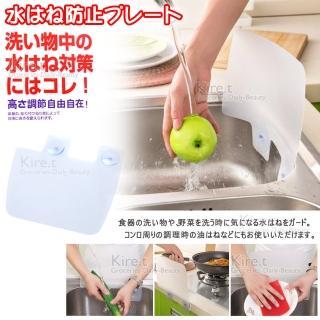 【kiret】廚房水槽 附吸盤擋水板 超值3入-贈多用途隔熱蔬果刷(透明霧面 防水板 擋油板 隔水板)