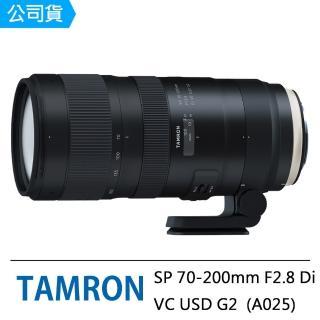 【Tamron】SP 70-200mm Di VC USD G2 A025(騰龍公司貨)