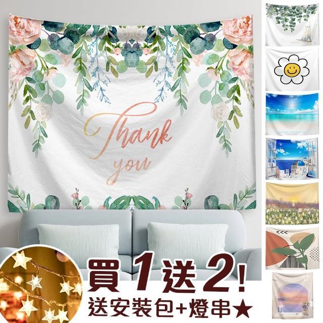 【半島良品】贈燈飾/140款/新年佈置/除舊佈新/裝飾掛布(掛毯