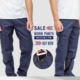 【KUPANTS】修身有型/彈性多功能牛仔工作褲(長褲)