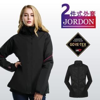 【JORDON 橋登】優雅女款 GORE-TEX+精選鵝絨 二合一外套(1100 黑色)