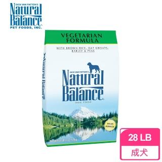【Natural Balance】低敏素食成犬配方-28磅(素食)
