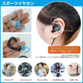 【kiret】耳機 掛勾 耳掛套 超值4入-黑/透明任選 贈小樹苗繞線器(耳掛 耳勾 入耳式 掛勾)