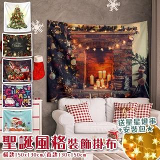 【聖誕布置/半島良品】24H發貨/聖誕裝飾掛布-聖誕樹/贈燈飾(掛毯 掛畫 沙灘巾 背景布  ins拍攝布景)