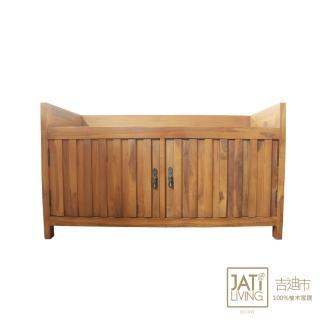 【吉迪市柚木家具】全柚木簡約造型鞋櫃/玄關櫃