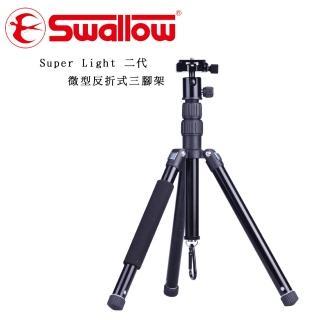 【Swallow】Super Light  II代 微型反折式三腳架(公司貨)