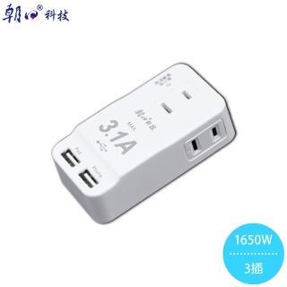 【朝日科技】2P高溫斷電3插+2USB分接器15A(高溫斷電USB分接器)