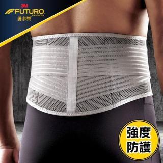 【3M】FUTURO護多樂 特級型護腰(尺寸任選)
