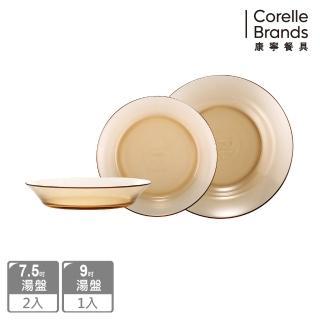 ~CORELLE 康寧餐具~透明耐熱餐盤3件組 301