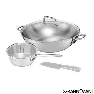 【SERAFINO ZANI 尚尼】SYDNEY系列雙耳不鏽鋼炒鍋雙鍋刀料理三件組(超值組合)