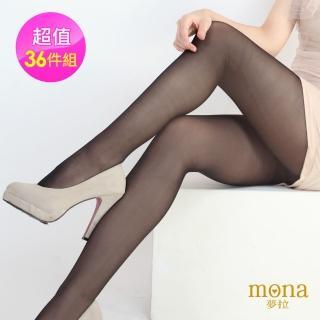 【Mona】MIT 超彈性透膚顯瘦絲襪36雙(黑色)