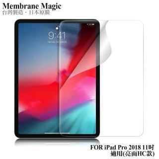 【NISDA】iPad Pro 2018 11吋 高透光抗刮螢幕保護貼-非滿版