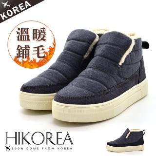 【HIKOREA】正韓製/版型偏小。增高4CM質感絨質面料內鋪毛厚底短筒雪靴(7-2996/現貨)