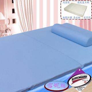 【雪妮絲】單人吸濕排汗日式高密度床墊 + 記憶枕特惠組(加碼送-室內拖  x1雙)